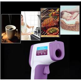 China Infrared thermometer  Infrared thermometer  company